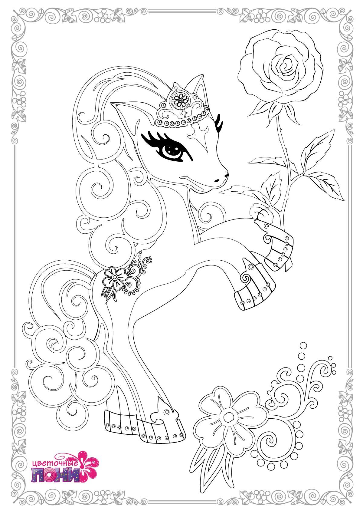 Раскраска лошадка - 1